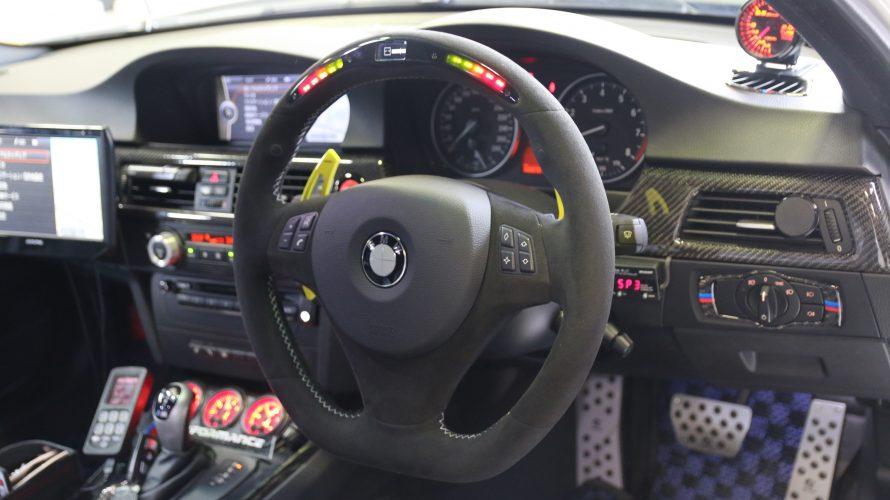 E90 335なお客様に、MパフォーマンスステアリングⅡお取り付け!