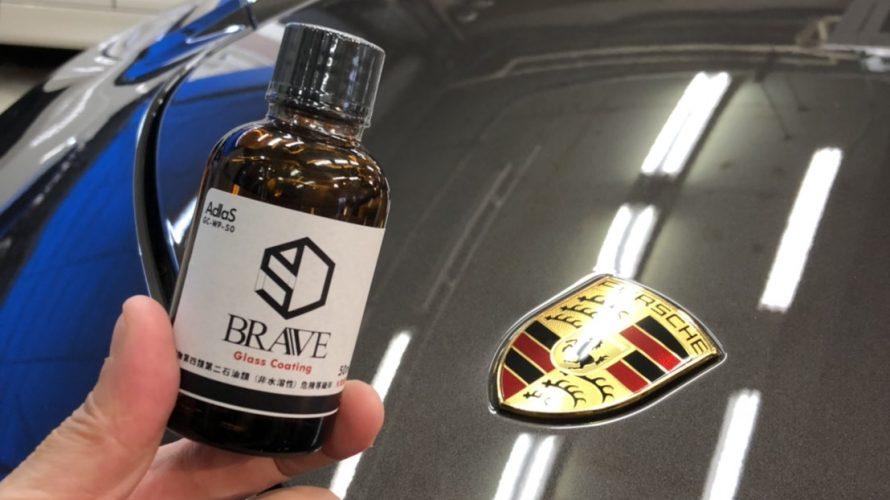 Porsche-Boxster インテリアもボディも!汚れにくくなりお手入れが楽になる、それは美観を維持できるということ!イコールコーティングでございます!