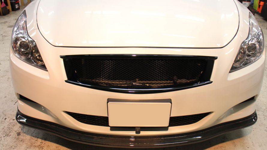 美しいスカイラインクーペ+EXSのカーボンフロントリップ、これでイケメン車度更にUPの巻