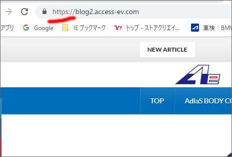AE-Blogブクマ・お気に入りの書き換えをお願いします☆