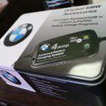 BMW乗りな方にお勧めな、バッテリー充電器!!