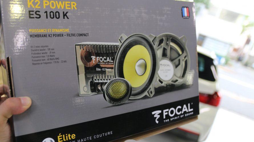 F36 420GCに、FOCALスピーカー ES100Kお取り付け!