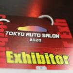 明日10日~12日は、東京オートサロンです!