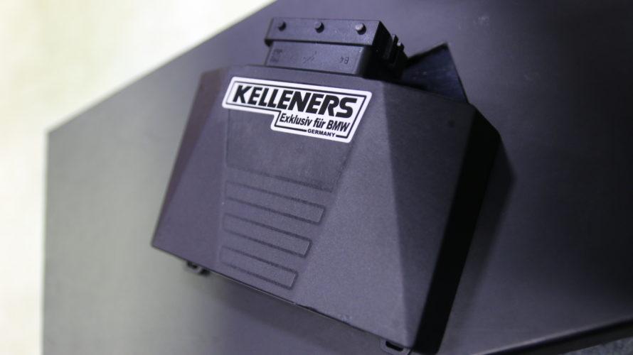 F33 440カブなお客様に、進撃のケレナーズお取り付け!