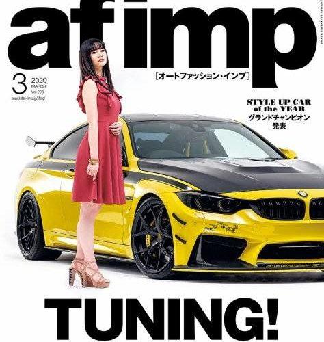 afimp!年間チャンピオンGet&表紙getです!