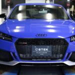 Audi TTRSを、STEK Dyno Shieldで、プロテクション!