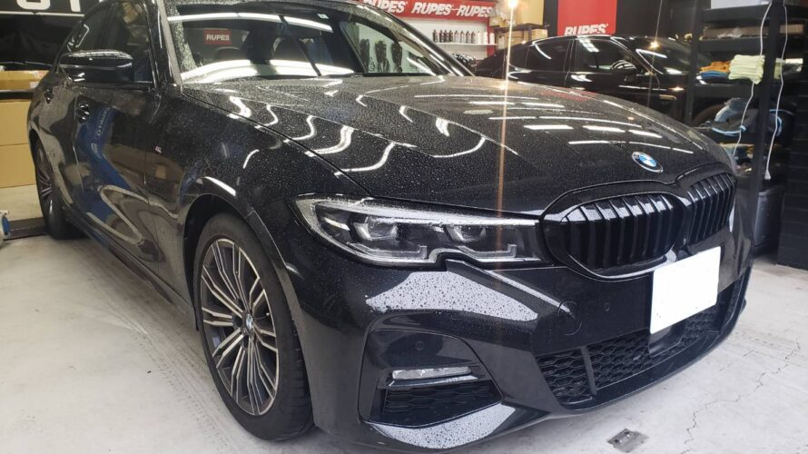 BMW G20にAdlasコーティング施工!
